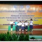 นักเรียนขึ้นรับรางวัลบนเวที