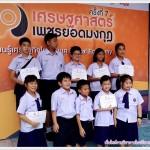 นักเรียนที่เป็นตัวแทนเข้าร่วมการแข่งขัน