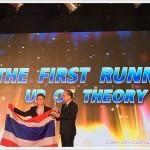 ด.ช.วิชญ์พล นาครัตน์ เหรียญทองและถ้วยรางวัล The first runner up of theory.