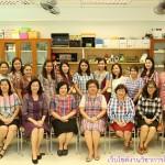 อาจารย์ภาษาไทยสวยด้วยผ้าขาวม้า