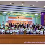 ภาพหมู่นักเรียนที่ได้รับรางวัล